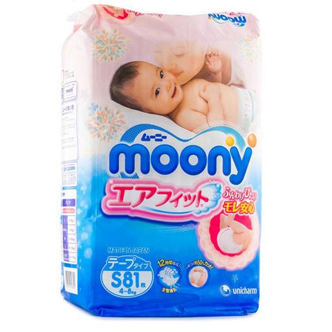 Подгузники Moony японские размер S (вес 4-8кг) 81 шт.