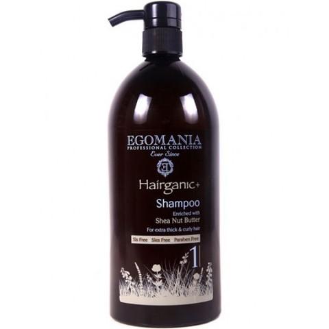 Шампунь с маслом ши для густых, вьющихся волос, Hairganiс Egomania,1000 мл.
