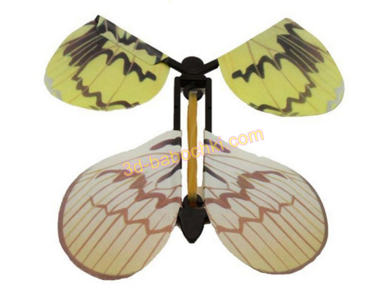 бабочка сюрприз