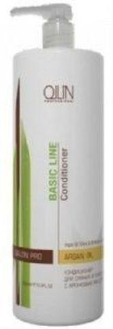 Кондиционер для сияния и блеска с аргановым маслом, Ollin Basic Line,750 мл.