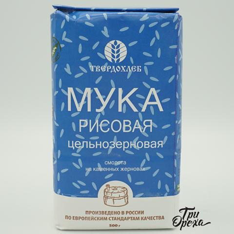 Мука рисовая цельнозерновая, 500 гр
