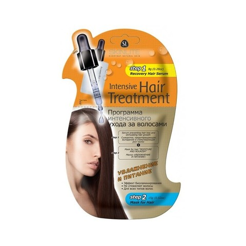 Skinlite Программа интенсивного ухода за волосами «Увлажнение и питание» 8+15мл SL-723