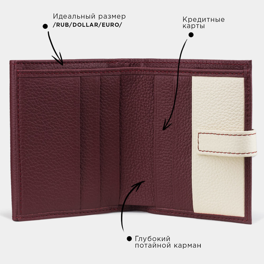 Мини-кошелек Tresor Bicolor из натуральной кожи теленка, бордового цвета