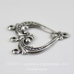 Винтажный декоративный элемент - коннектор (1-3) 22х19 мм (оксид серебра)