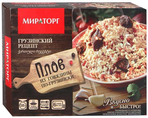 """Плов из говядины по-грузински """"Мираторг"""" 320 г"""