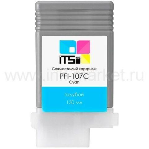 Совместимый картридж Canon PFI-107C (Cyan Dye) 130 мл для Canon iPF670, iPF680, iPF685, iPF770, iPF780, iPF785