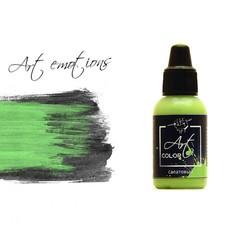 Pacific.Салатовый (light green) ART