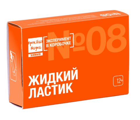 Жидкий ластик - эксперимент в коробочке №08 - Простая Наука