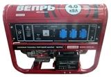 Бензиновая электростанция Вепрь АБП4-230ВФ-БСГ