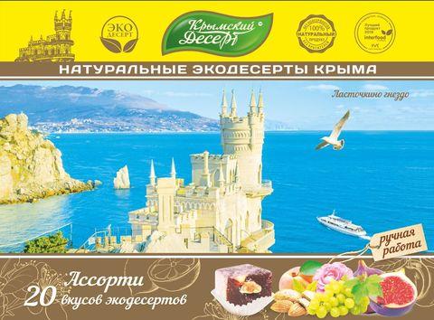 Крымский экодесерт «Крым - Ласточка!»