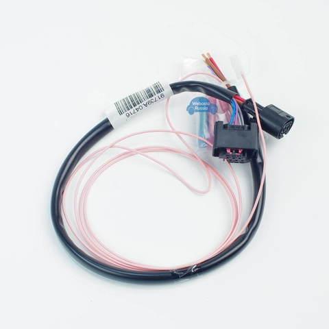 Ремонтный жгут проводов для TTC 5