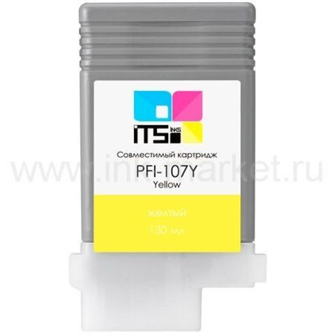 Совместимый картридж Canon PFI-107Y (Yellow Dye) 130 мл для Canon  iPF670, iPF680, iPF685, iPF770, iPF780, iPF785