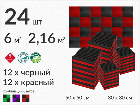 KLIN  black/red  24   pcs