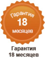 Косметологический комбайн 6003