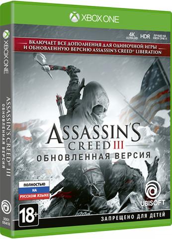 Xbox One Assassin's Creed III. Обновленная версия (русская версия)