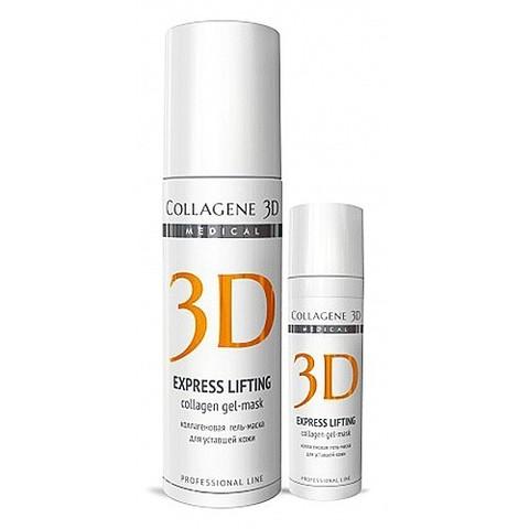 *Коллагеновая гель-маска для лица c янтарной кислотой (Collagene 3D/Express Lifting/30мл)