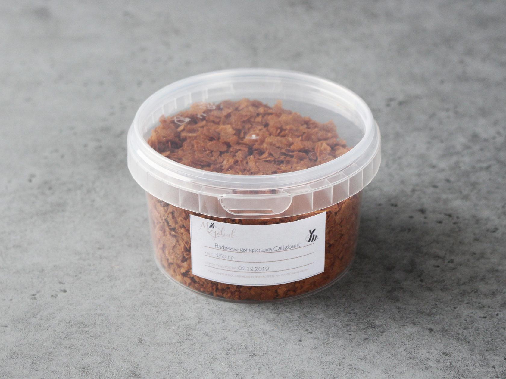 Вафельная крошка Callebaut, 150 гр