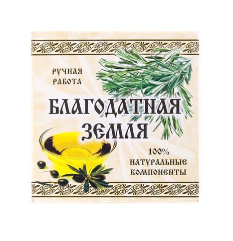 Мыло натуральное оливковое Розмарин, 75 г