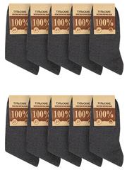 C1-1 носки мужские (10шт), серые