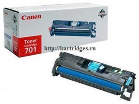 Картридж Canon Cartridge 701C / 9286A003