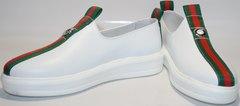 Повседневные женские кроссовки New Malange M970 white.