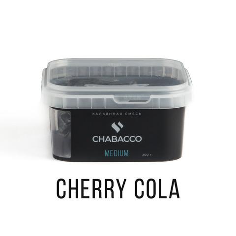 Chabacco 200гр - Cherry cola (Вишневая кола)