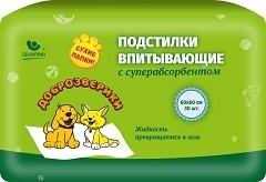 Подстилки впитывающие для животных с суперабсорбентом 60х60 см, 30 шт., Доброзверики «Super»