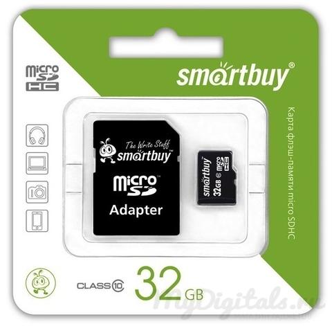 Карта памяти Smartbuy MicroSDHC 32Gb Class 10 + SD Adapter