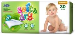 HELEN HARPER. Детские впитывающие пеленки Soft&Dry 60х60 см (30 шт.)