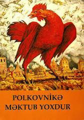 Polkovnikə məktub yoxdur