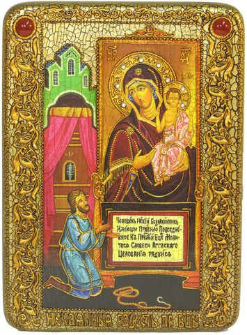 Инкрустированная икона Божией Матери «Нечаянная Радость» 29х21см на натуральном дереве в подарочной коробке