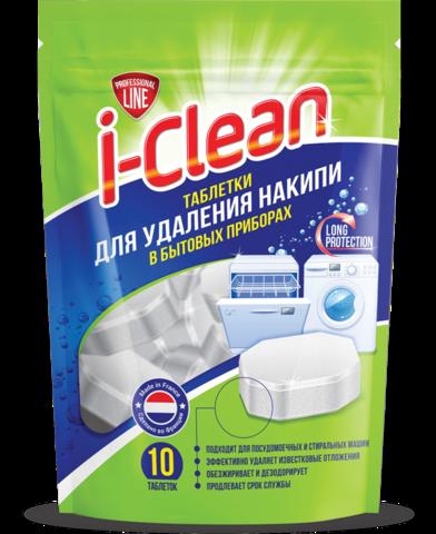 Romax I-Clean Таблетки для удаления накипи в бытовых приборах (10 шт в пак.) 250г