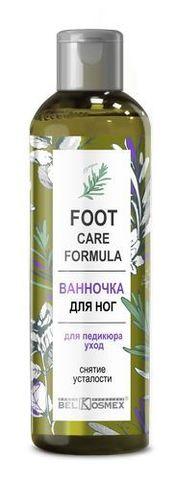 BelKosmex Foot Care Formula Ванночка для ног для педикюра уход снятие усталости 200мл