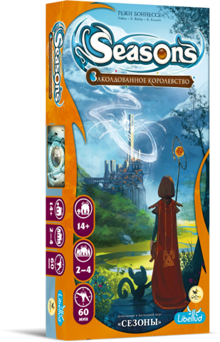 Сезоны. Заколдованное королевство / Seasons: Enchanted Kingdoms (на русском языке)