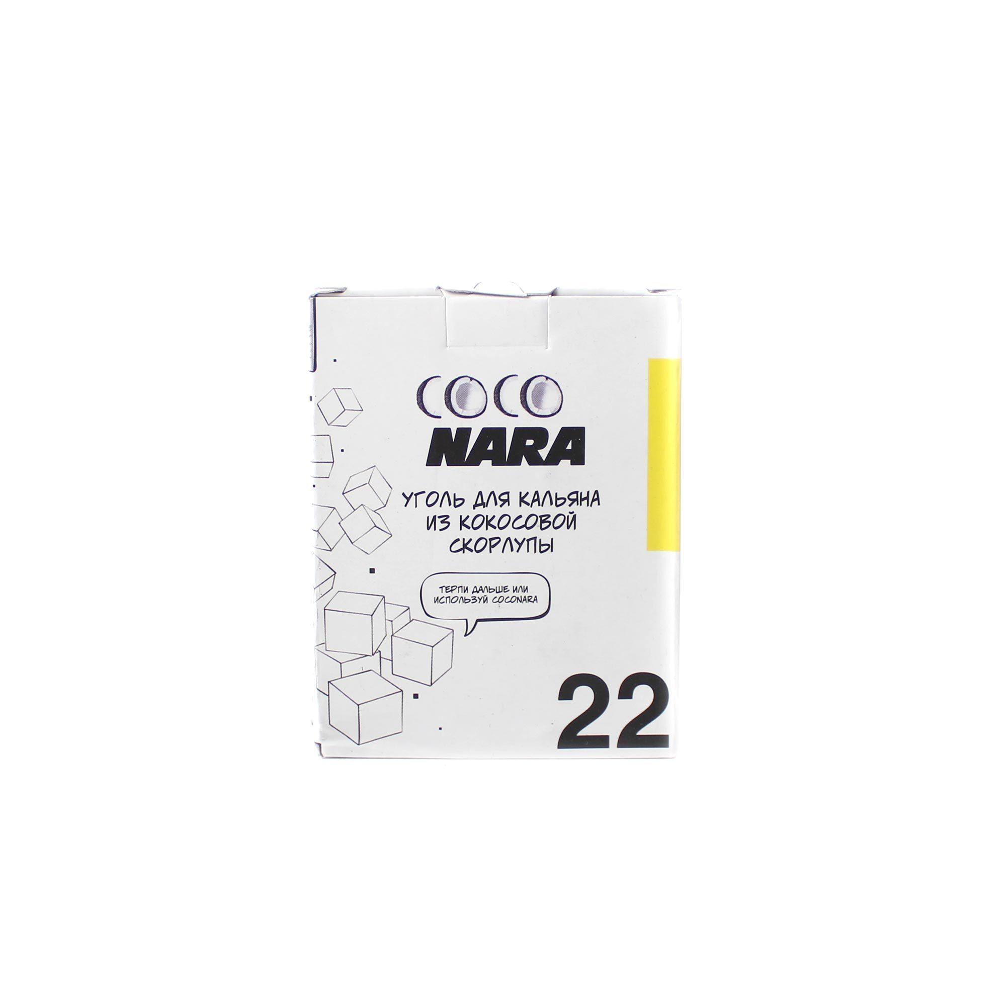 Уголь Coconara 22 кубик (24 штуки)