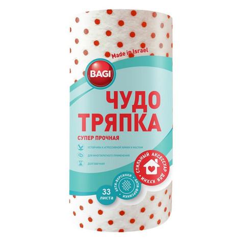 Салфетка хозяйственная Bagi ЧУДО-ТРЯПКА супер прочная, 20х20см  33листа/рул
