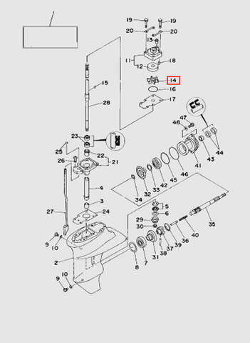 Крыльчатка  для лодочного мотора T15, OTH 9,9 SEA-PRO (16-14)