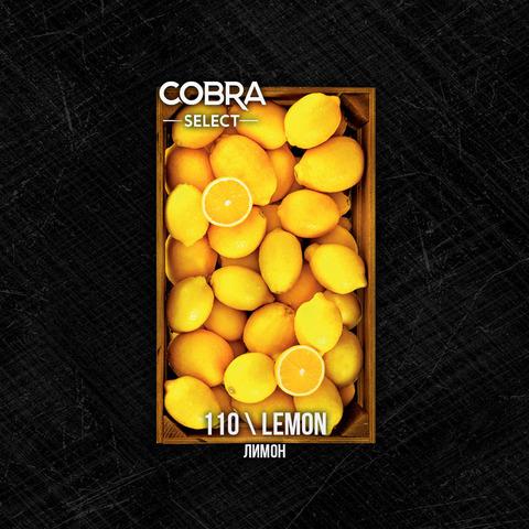 Табак Cobra SELECT Лимон (Lemon) 40 г