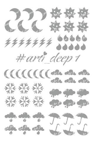 Трафарет Arti Deep № 01