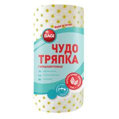 Салфетка хозяйственная Bagi ЧУДО-ТРЯПКА гипоаллерг., 20х20см  33 листа/рул