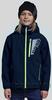 Куртка лыжная подростковая 8848 Altitude Mick JR Softshell