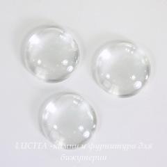 Кабошон круглый прозрачное стекло, 18 мм