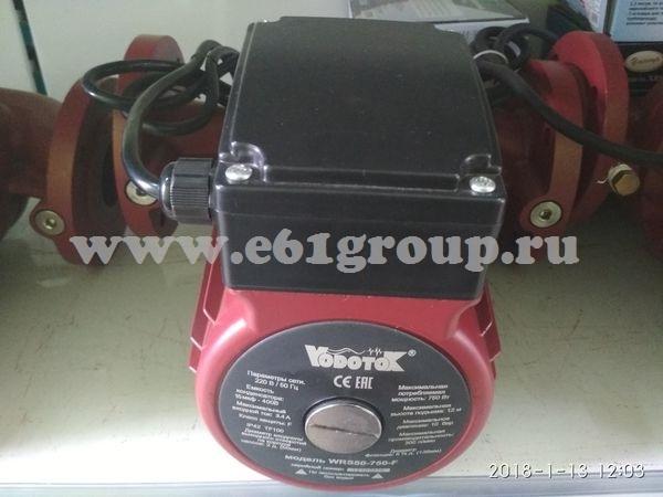 Циркуляционный насос Vodotok (Водоток) WRS 50-750-F купить