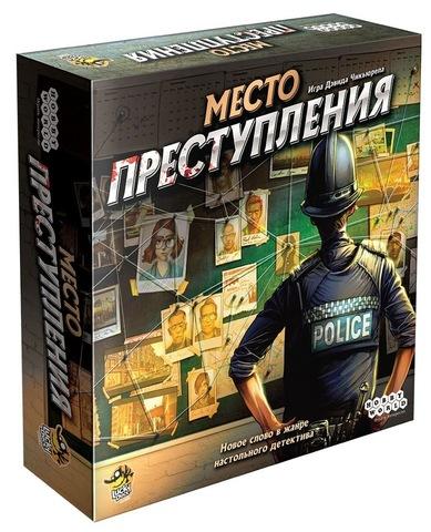 Место преступления / Chronicles of Crime