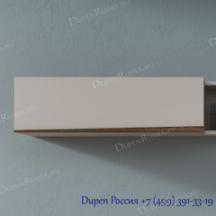 Горизонтальный настенный модуль DUPEN ASPEN откр. Вверх