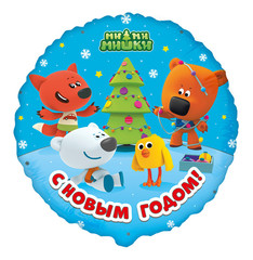 И 18 Круг Ми-Ми-Мишки С Новым Годом / RD Be-be-bears Friends Happy New Year BRAVO