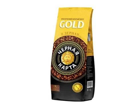 Кофе в зернах Черная Карта Gold, 1 кг