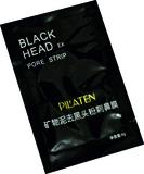 Черная маска для лица от черных точек BLACK HEAD от PILATEN 1 шт
