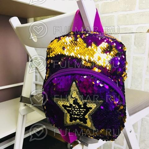 Маленький рюкзак с пайетками меняет цвет Фиолетовый-Золотистый Звезда