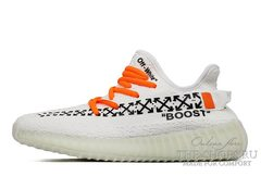 Кроссовки Adidas Yeezy 350 Boost v2 x OFF White Custom White 1